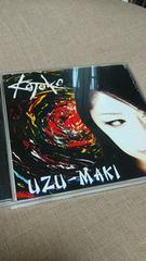 送料込 KOTOKO/UZU-MAKI