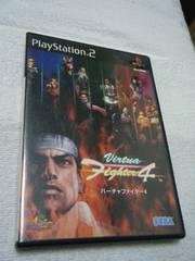 バーチャファイター4(PS2用)