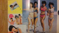 おニャン子クラブ 水着 写真集 [あぶな〜い おニャン子」