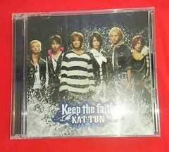 KAT-TUN  Keep the faith 初回限定盤CD  DVD付