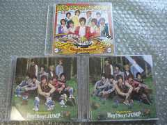 Hey!Say!JUMP/Magic Power3枚【初回盤1+2+通常】3CD+2DVD/他出品