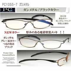 【送料無料】超軽量 老眼鏡 ブルーライトカット 男女兼用/GM