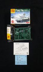 YUJIN ガチャプラモ 戦車シリーズ��2 1/150スケールT34/76
