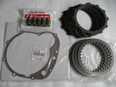Z400GP新品クラッチセットC11(19点)