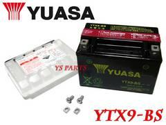 【正規品】ユアサバッテリーYTX9-BSZXR400RZXR750RZRX400ZRX2