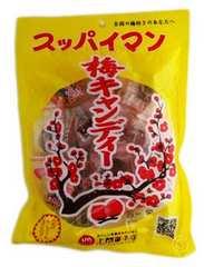 沖縄 梅キャンディー スッパイマン 13個入り O01M-2