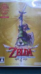 ゼルダの伝説【家にあったゲームソフト】任天堂Wii