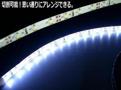 メール便可!ロング5M/防水SMDLEDテープライト/白色ホワイト
