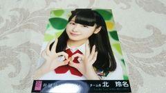 AKB48・希望的リフレイン【北玲名】チーム8