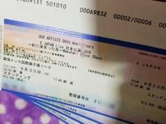 X JAPAN~紅に染まった夜~幕張メッセ2018年9月30日日曜日