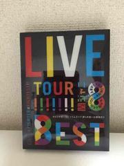 値下げしました。 関ジャニ∞ ライブツアー 8EST DVD