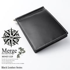 新品 ブランド Merge 馬革 牛革 マネークリップ 折り財布 メンズ 黒