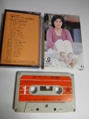 カセットテープ 石川優子ベスト 10曲入り