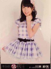 超レア!☆AKB48東京ドームコンサート生写真☆川本紗矢☆超美品☆