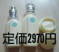 DHC/ディーエイチシー☆Q10ローションミルククリーム�U[化粧水乳液クリーム]定価2970円