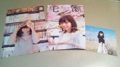 a★乃木坂46・西野七瀬★グラビア雑誌切抜き・8P。同梱可。