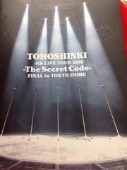東方神起 4th LIVE TOUR 2009 The Secret Code パンフレット