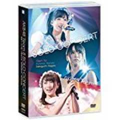 ■DVD『AKB48 Team 8 Solo Concert 新春!チーム8祭り』