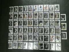 FLEERプレミアムメージャーリーグキラカード63枚詰め合わせ福袋