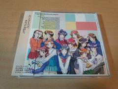 CD「DJCDオンリーセンチメンタルナイト2 Vol.1」●