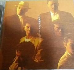 CD 一世風靡セピア ゴールデンベスト 哀川翔 柳葉敏郎 帯あり
