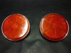 ◆S-241 GS400用三つ又用マルチリフレクター 赤◆