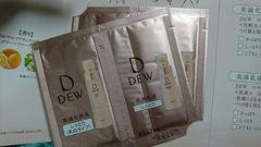 DEWデュウローションエマルジョン4点化粧水カネボウ