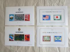 記念切手4シート 万博 天皇皇后 送料無料 1970年