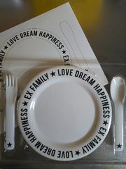 EXFAMILY特典◆プラスチック皿スプーンフォーク3点セット新品未使用