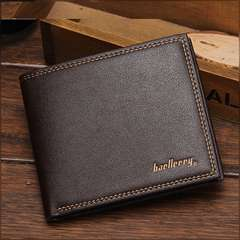 財布 二つ折り財布 メンズ お札 カードケース 名刺入れ 茶色