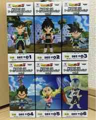 ドラゴンボールZ コレクタブルフィギュア vol.0 全6種セット