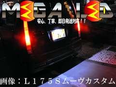 mLED】ルーミーM900A系カスタム含 ナンバー灯全方位照射型15連ホワイト