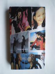 filmography [VHS] / 安室奈美恵
