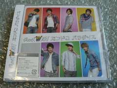 ジャニーズWEST/ズンドコパラダイス<初回盤B>CD+DVD/新品未開封