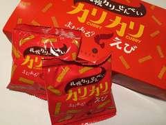 ◆YOSHIMI◆札幌カリーせんべいカリカリまだある?◆えび