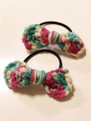 カラフルカラー毛糸リボンヘアゴム二個セット親子お揃いコーデに
