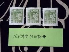未使用200円収入印紙3枚600円分◆モバペイ歓迎