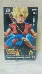スーパードラゴンボールヒーローズ DXF 7th ANNIVERSARY 孫悟空 ゼノ