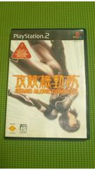 ¶SCE[ソニー]★PS2ソフト「攻殻機動隊 STAND ALONE COMPLEX」/送料\90〜