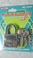 オールステンロック南京錠  未使用品