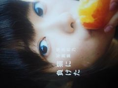 TV出すぎ!AKB48指原莉乃写真集「猫に負けた」