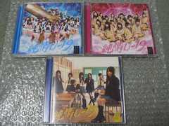 NMB48『純情U-19』初回盤【TypeA+B+C】3CD+3DVD/他にも出品中