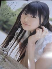 ■ つぼみ■カタログポスター [サイズ..A3] サイン