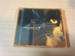 浜崎あゆみCD「ayu-mi-x III Non Stop Mega Mix Version」●