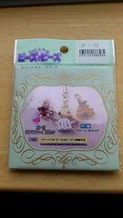 定価1500円〓ビーズdeビーズ〓クリスマスチャーム天使セット〓
