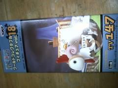 ワールドコレクタブルFIG vol.18メリー号 ★新品