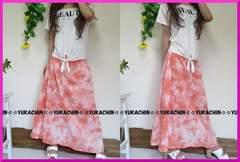 新作◆大きいサイズ4Lサーモンオレンジ系ムラ染◆シワ加工ロングスカート