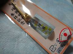 靖国神社*菊紋ラメ入り携帯ストラップ/代紋菊家紋金