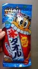 新品★除菌「ガリガリ君」冷た〜い氷タオル=ソーダの香り=