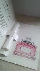 未使用クリスチャンディオール ミスディオール アブソリュートリーブルーミング 香水